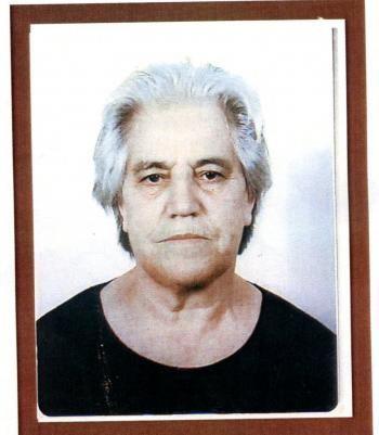 Σε ηλικία 80 ετών έφυγε από τη ζωή η ΜΑΡΙΑ ΧΑΤΖΗΔΗΜΗΤΡΙΟΥ
