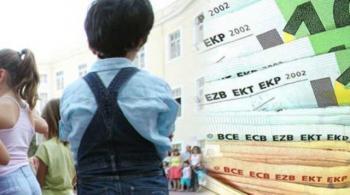 ΟΠΕΚΑ : Πληρώνεται η Δ΄ δόση του Επιδόματος Παιδιού 2018, που αντιστοιχεί στους μήνες Ιούλιο και Αύγουστο