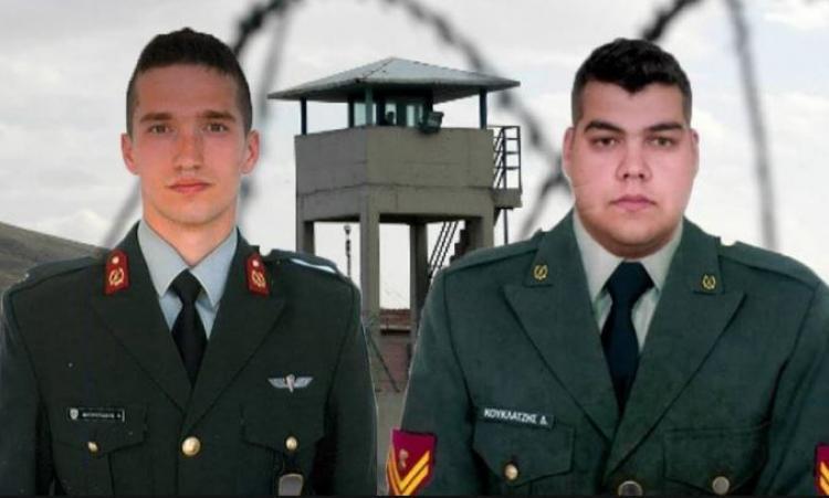 Ελεύθεροι, μέχρι την ημέρα της «δίκης» τους, οι δυο Έλληνες στρατιωτικοί