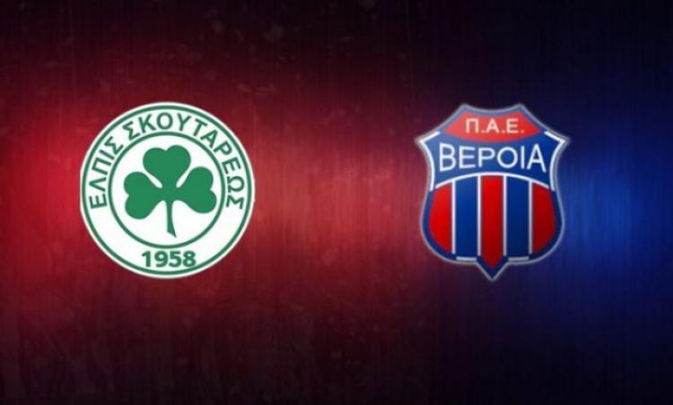 Και το όνομα αυτής... «Π.Σ. ΒΕΡΟΙΑ - VERIA FC»