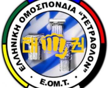 Στα προγράμματα ERASMUS συμμετέχουν τα σωματεία Α.Σ. Αριστοτέλης και Α.Σ. Ημαθίας
