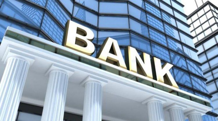 Τράπεζες: