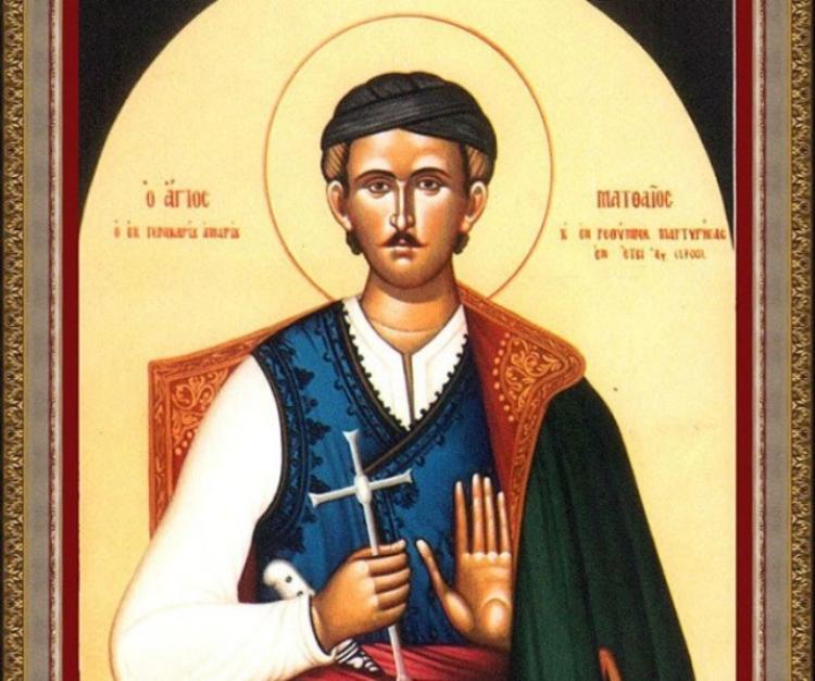Νησιώτες Άγιοι Νεομάρτυρες της Ορθοδοξίας μας.