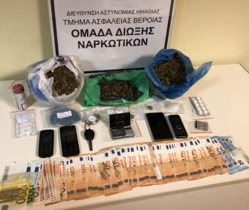 Από το Τμήμα Ασφάλειας Βέροιας συνελήφθησαν 2 άτομα για διακίνηση ηρωίνης και κάνναβης