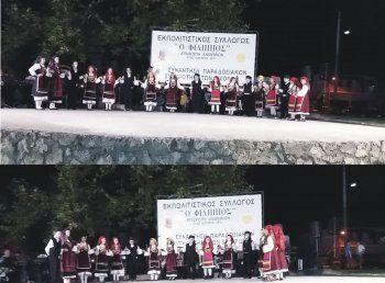 Σε εκδηλώσεις στην Επισκοπή Ναούσης η Θρακική Εστία Βέροιας με το παιδικό χορευτικό της