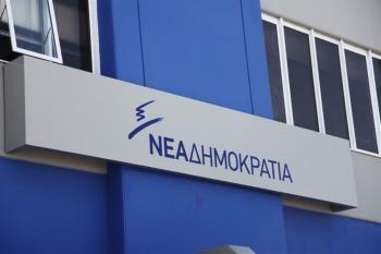 Κλιμάκιο βουλευτών της ΝΔ την Παρασκευή 7 Σεπτεμβρίου στην Ημαθία στα πλαίσια εξόρμησης ενόψει της 83ης ΔΕΘ