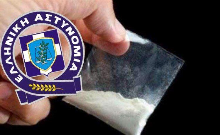 Σύλληψη 37χρονου σε περιοχή της Ημαθίας για κατοχή μικροποσότητας ηρωίνης