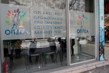 ΟΠΕΚΑ : Καταβάλλεται η δ΄ δόση των οικογενειακών επιδομάτων εντός του Σεπτεμβρίου