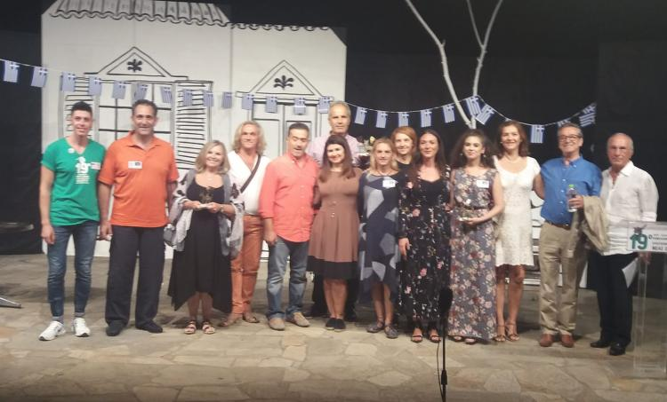 Διακρίσεις Ομίλου Φίλων Θεάτρου&Τεχνών Βέροιας στο 19ο πανελλήνιο φεστιβάλ ερασιτεχνικού θεάτρου Ορεστιάδας