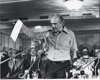 44 χρόνια από την ίδρυση του ΠΑΣΟΚ