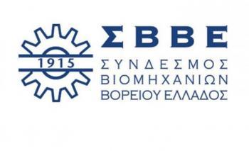 Τρεις νέες εθνικές πρωτοβουλίες του ΣΒΒΕ