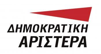 Επίσκεψη της ΔΗΜΑΡ στην 83η Διεθνή Έκθεση Θεσσαλονίκης