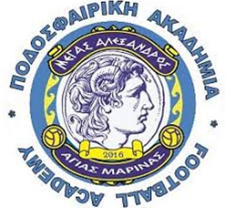 Αποχωρεί η ποδοσφαιρική ακαδημία Μέγας Αλέξανδρος Αγίας Μαρίνας από το ανεπίσημο πρωτάθλημα ακαδημιών