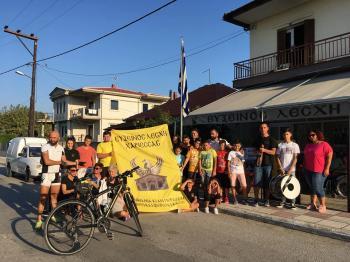 Από τις Αχαρνές, με το ποδήλατο, στην Τραπεζούντα!