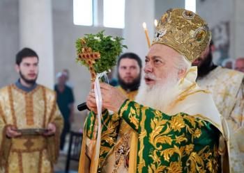Θρακική Εστία Βέροιας : Αρτοκλασία στα πλαίσια των εκδηλώσεων «Πίστης και Ευλάβειας στον Προστάτη της Τίμιο Σταυρό»