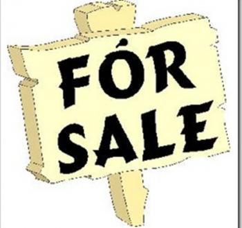 Πωλείται όπως είναι… επιπλωμένη και στην Ημαθία η δημόσια περιουσία