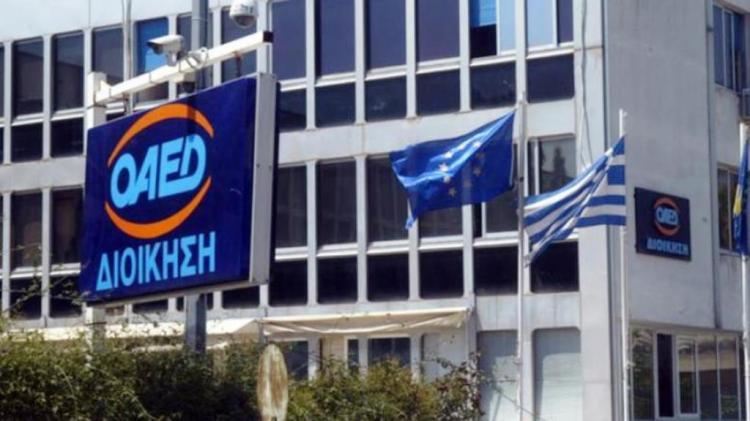 Έκτακτο επίδομα 1.000 ευρώ σε πρώην εργαζομένους της «ΕΥΑΓ. ΠΑΠΑΔΟΠΟΥΛΟΣ-ΝΙΚ. ΠΑΓΟΥΡΑΣ ΑΒΕΕ»