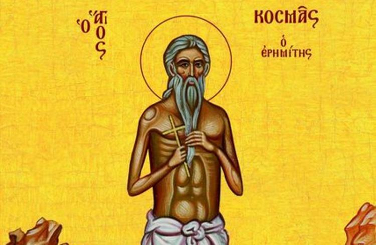 Nησιώτες Άγιοι Νεομάρτυρες της Ορθοδοξίας μας