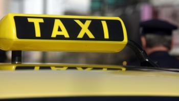 Διεύθυνση Μεταφορών και Επικοινωνιών : Εξετάσεις απόκτησης ειδικής άδειας ταξί