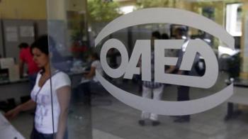 ΟΑΕΔ : Πρόγραμμα επιχορήγησης επιχειρήσεων για τη διατήρηση υφιστάμενων θέσεων εργασίας