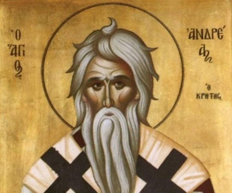 Νησιώτες Άγιοι Νεομάρτυρες της Ορθοδοξίας μας