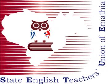 Απολογισμός απερχομένου Δ.Σ. και αρχαιρεσίες στην Ένωση Καθηγητών Αγγλικής Δημόσιας Εκπαίδευσης Ημαθίας