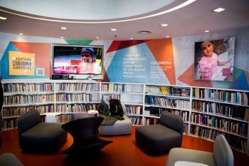Δωρεά στη Δημόσια Βιβλιοθήκη Βέροιας στη μνήμη της Θάλειας Πιτσούλη-Δεσύπρη