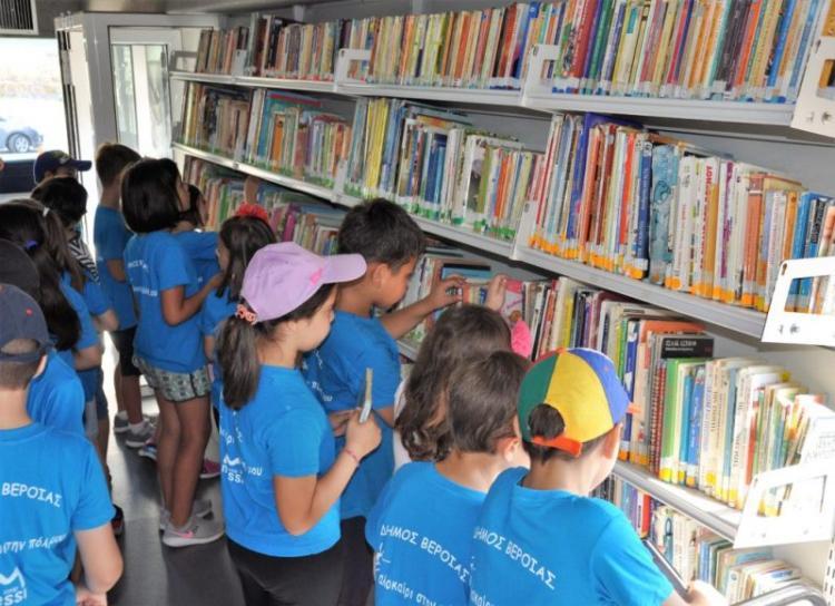 Πρόγραμμα κίνησης κινητής βιβλιοθήκης δημόσιας βιβλιοθήκης Βέροιας Οκτωβρίου 2018