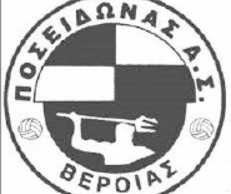 Πρωτάθλημα βόλεϊ κορασίδων ΕΣΠΕΜ : ΑΙΟΛΟΣ ΚΑΤΕΡΙΝΗΣ  -  ΠΟΣΕΙΔΩΝΑΣ ΒΕΡΟΙΑΣ   0 - 3
