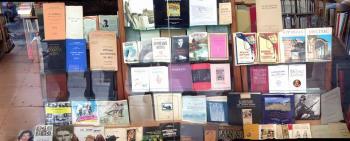 Ενιαία τιμή βιβλίου για όλες τις κατηγορίες, θετικοί οι βιβλιοπώλες