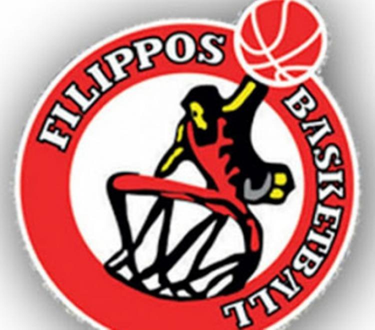 Νέα Διοικούσα Επιτροπή στην ομάδα μπάσκετ του Φιλίππου Βέροιας