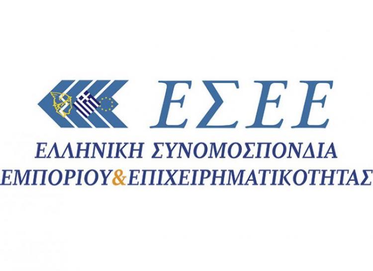 ΕΣΕΕ : Τα 12 σημεία διαλόγου της EuroCommerce για το εμπόριο στην ΕΕ
