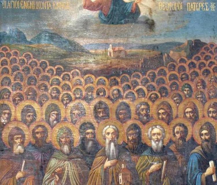 Nησιώτες Άγιοι της Ορθοδοξίας μας