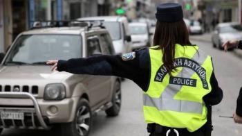 Περιοριστικά μέτρα κυκλοφορίας την Τρίτη στη Βέροια κατά τον εορτασμό της επετείου της 16ης Οκτωβρίου