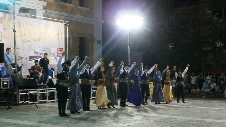 Απέραντο χοροστάσι έγινε η Βέροια, στα πλαίσια του 2ου Φεστιβάλ Παραδοσιακών Χορών