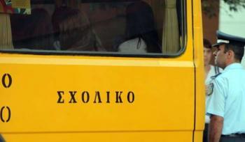 413 παραβάσεις σχολικών λεωφορείων τον πρώτο μήνα της φετινής σχολικής περιόδου