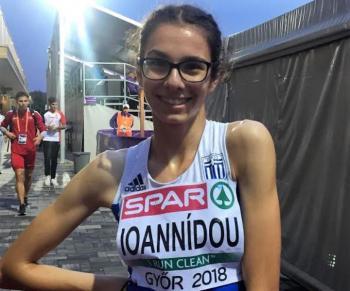 Δωδέκατη στα 800 μέτρα η Ιωαννίδου στους ολυμπιακούς νέων