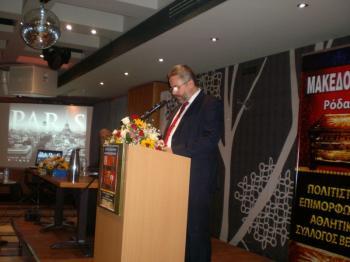Εκδήλωση για το ονοματολογικό των Σκοπίων συνδιοργάνωσαν οι Ι.Παπαγιάννης και «Μακεδονικός Ρόδακας»