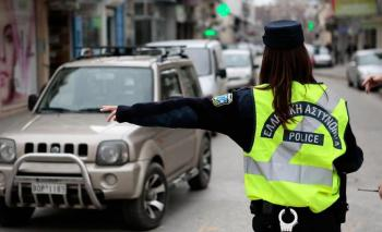 Κυκλοφοριακές ρυθμίσεις σήμερα στην Αλεξάνδρεια λόγω εορτασμού της επετείου απελευθέρωσης