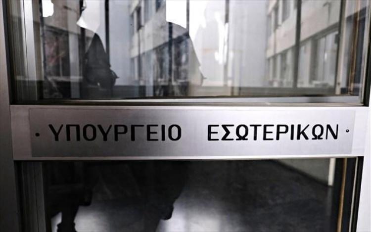 Έκτακτη οικονομική ενίσχυση 250.000 ευρώ στο Δήμο Νάουσας από το υπουργείο Εσωτερικών