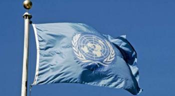 Επέτειος ίδρυσης του Οργανισμού Ηνωμένων Εθνών