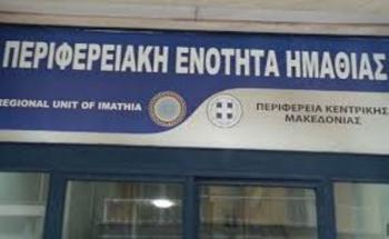 Εργασίες αποκατάστασης του οδοστρώματος του τμήματος Μαρίνα-όρια Π.Ε. Ημαθίας προς Σκύδρα
