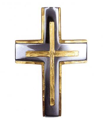 Ετήσιο Μνημόσυνο του ΙΩΑΝΝΗ ΧΑΡΑΛ. ΙΝΤΖΕΒΙΔΗ