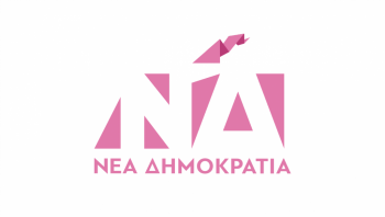 Στα ροζ η....Νέα Δημοκρατία!