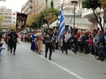 Συμμετοχή της Ευξείνου Λέσχης Βέροιας στην παρέλαση για τον εορτασμό της 28ης Οκτωβρίου