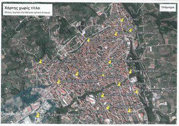 Τέλος στην ανεξέλεγκτη αφισοκόλληση στο Δήμο Νάουσας, τοποθετήθηκαν ειδικά ταμπλό
