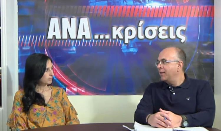 Σ. Ελευθεριάδου, αποκλειστικό :