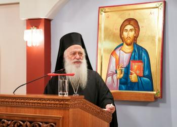 Ομιλία του Σεβασμιωτάτου με θέμα «Το πνεύμα του Αποστόλου Παύλου», στο πλαίσιο των Ακαδημαϊκών διαλόγων