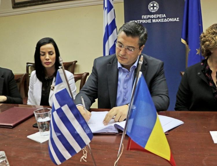 Σύμφωνο συνεργασίας υπέγραψε ο Π.Κ.Μ. Απ.Τζιτζικώστας με εκπροσώπους πέντε Νομαρχιών της Ρουμανίας