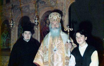 Ο Μητροπολίτης Βεροίας Κυρός Παύλος+27.8.1993
